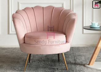 Velvet Single Sofa Chair Pink Color Flower Shape Solid Structure With Armrest