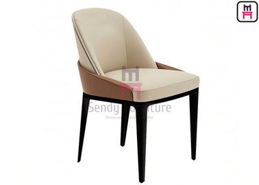 China Mini Armrest Leather Wood Restaurant Chairs Furniture With Dual Color Backrest factory