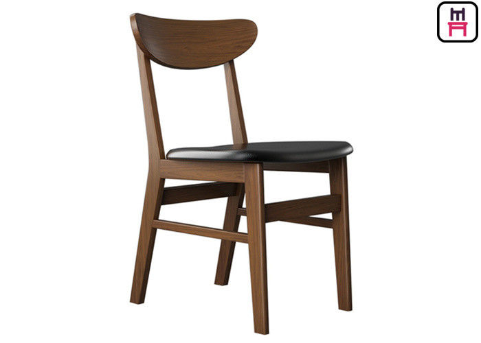Classical Curved Back Wood Dining Chairs With Leather Seats
