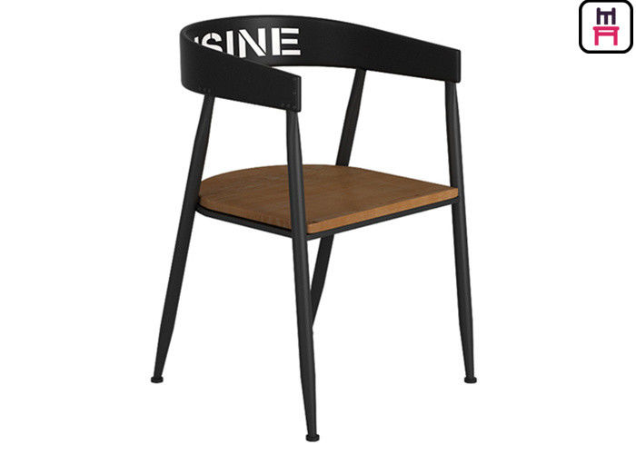 Bar Cafe Commercial Metal Chair With Wood Seat , Industrial Style Dining Chairs  supplier