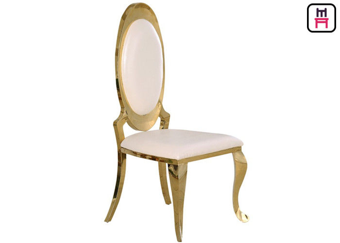 Hotel Armless Oval Back Stainless Steel Restaurant Chairs With Gold / Chrome Leather Seat