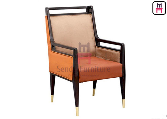 Solid Wood Upholstered PU leather Single Dining Chair No Folded For Hotel Lobby