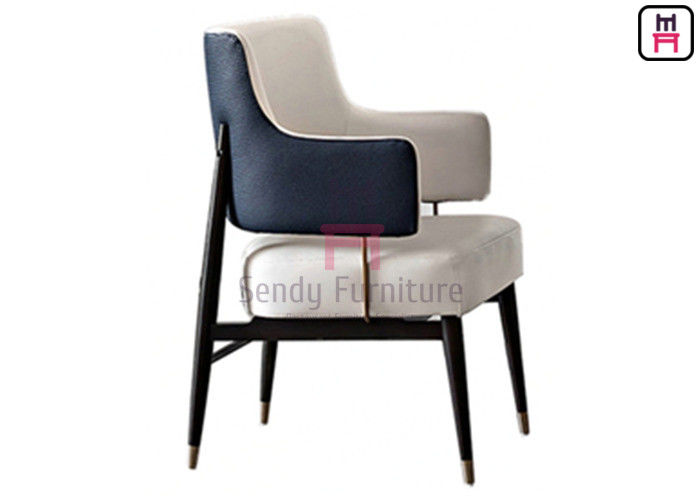 Upholstered Leather Dining Chair High Density Foam With Armrests Metal Details