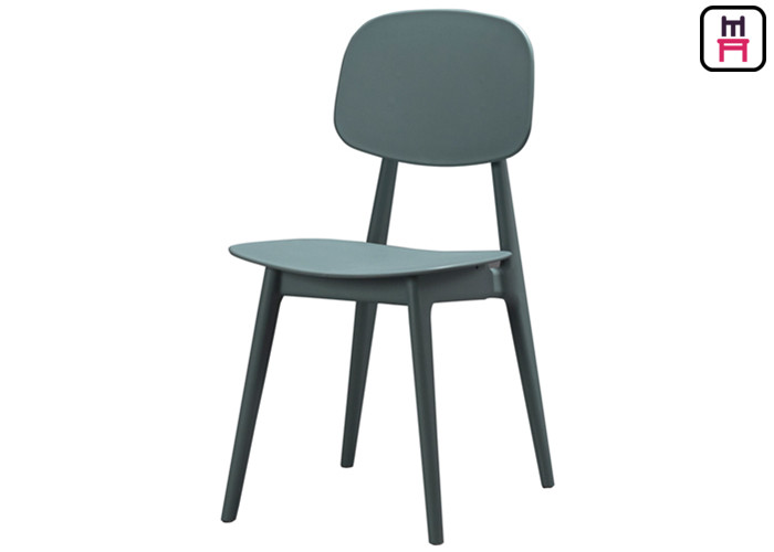 sc 1 st  Quality Wood Restaurant Chairs u0026 Metal Restaurant Chairs Manufacturer & Minimalist Armless PP Plastic Outdoor Chairs High Temperature Resistance