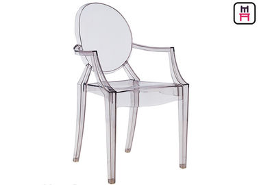 Salon / Event Plastic See Through Chair , Modern Stackable Ghost Chairs